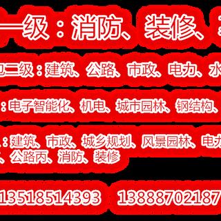 贵阳规划设计公司,贵阳消防维保幕墙设计公司资质项目合作图片6