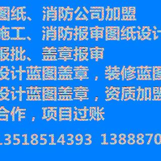 贵阳规划设计公司,贵阳消防维保幕墙设计公司资质项目合作图片5