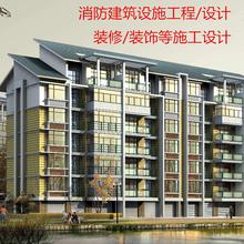 黔南防腐保温工程施工项目合作图片