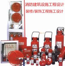銅仁消防設計公司項目合作圖片