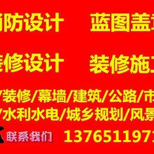 贵阳消防工程施工加盟项目合作图片