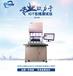 千百顺ict测试设备Q518D电路板在线测试机台湾全新原厂价格实惠