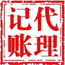 潍坊市代理记账年付优惠正在进行中