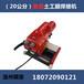 溫州爬焊機廠家直銷,HDPE防滲膜防滲布焊接機,土工膜焊機批發價