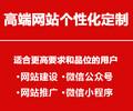 泰安网站建设/泰安千橙网络公司