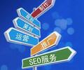 泰安千橙网络公司泰安网站优化推广公司