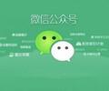 泰安手机网站建设/微网站/泰安千橙网络公司