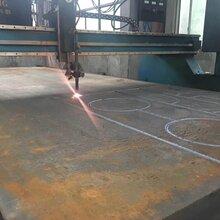钢板按图下料碳板切割加工钢板零割