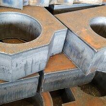 S45C钢板切割碳板切割加工