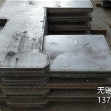 容器板零割厂家345R钢板数控零割