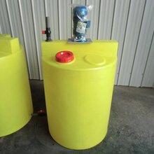 重慶CMC-1000L圓形加藥箱PE攪拌桶廠家批發