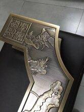 荷塘月色系列铝艺雕花大门拉手佛山拉手厂家定制批发图片