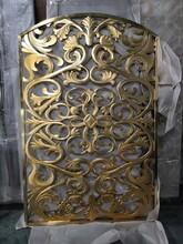 2021新款純銅材質雕刻工藝金屬裝飾屏風花格定制圖片