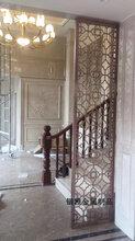 中式后现代风室内铝艺雕花工艺镀铜屏风隔断图片