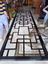 中式简约轻奢镀铜铝艺雕刻花格屏风隔断图片