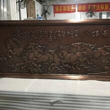 铝板雕刻东森游戏主管式山水画挂墙壁画图片