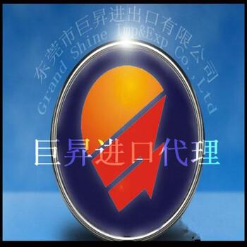 广州进口报关单打印