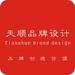西安公司画册设计/公司宣传册设计/手册设计/各类包装品牌设计