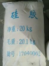 新闻江西九江脱色砂技术图片