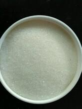 新闻新疆铁门关晶体脱色砂使用方法图片