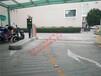 平涼市停車場車牌號識別系統實現營區管理智能化