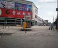济宁传统车牌识别系统
