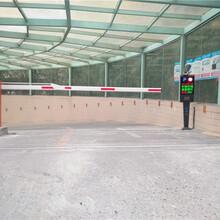 赤峰宁城县智能道闸防跟车图片