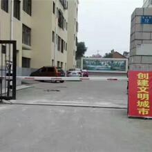 镇江智能道闸停车场设备价格图片