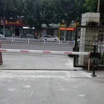 临沂沂南县停车场智能道闸价格