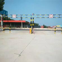 邢台内丘县小区智能道闸系统图片