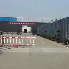 邯郸邯郸县莱芜蓝牙道闸系统图片