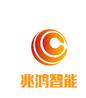 济南兆鸿智能大奖网app官方下载大奖网页版(刘涛)