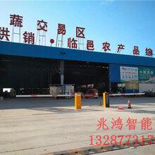 盂县停车场管理系统、盂县车牌自动识别系统批发价