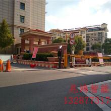 吴中区车牌识别系统推荐资讯图片