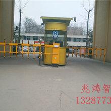 宁阳智能道闸系统、宁阳电动道闸系统供货商