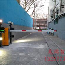 涿州智能道闸、涿州电动道闸每日报价图片