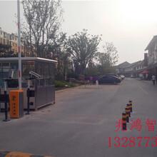 威县高清车牌识别、威县智能车牌识别系统加盟图片