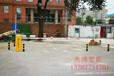 涞水县智能道闸系统、涞水县电动道闸系统加盟