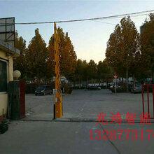 兴县停车场管理系统、兴县车牌自动识别系统供应商