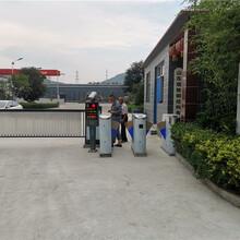 滨州沾化停车场管理系统每周回顾图片
