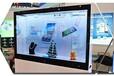 杭州42寸透明顯示屏-廠家直銷電視屏幕