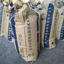 北京昌平水泥基高强无收缩灌浆料厂家、支座灌浆料图片