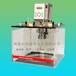 石油产品抗乳化性能测定器GB/T7305湖南加法产品型号:JF7305