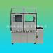 加法供应发动机冷却液模拟使用腐蚀测试仪SH/T0088