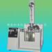 加法供应全自动发动机冷却液冰点测定仪SH/T0090