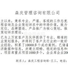 牡丹江能写标书的公司-哪做标书的封面图片