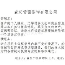 西宁会写可行性报告公司-西宁专业编写可行性图片