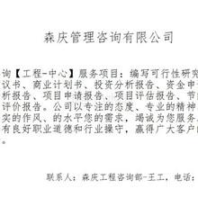 潮州撰写标书的公司-写投标书哪里专业图片