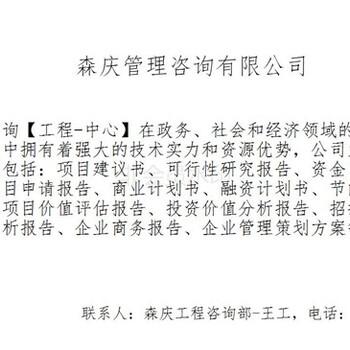青岛会写标书的公司-青岛标书格式有要求吗
