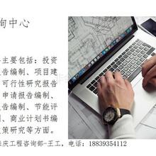 安庆代做标书的公司-能做标书多少钱图片